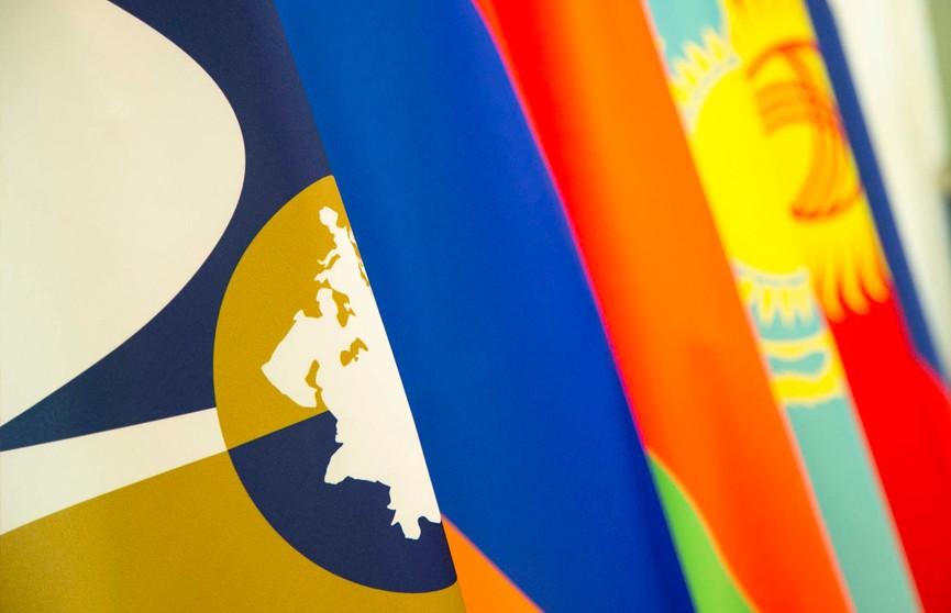 Совет ЕЭК обсудит распределение таможенных пошлин и устранение препятствий на рынке ЕАЭС