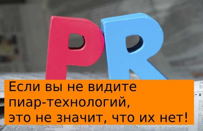 «Если вы не видите пиар-технологий, это не значит, что их нет», – культурный эксперт Оксана Зарецкая о выборах Зеленского