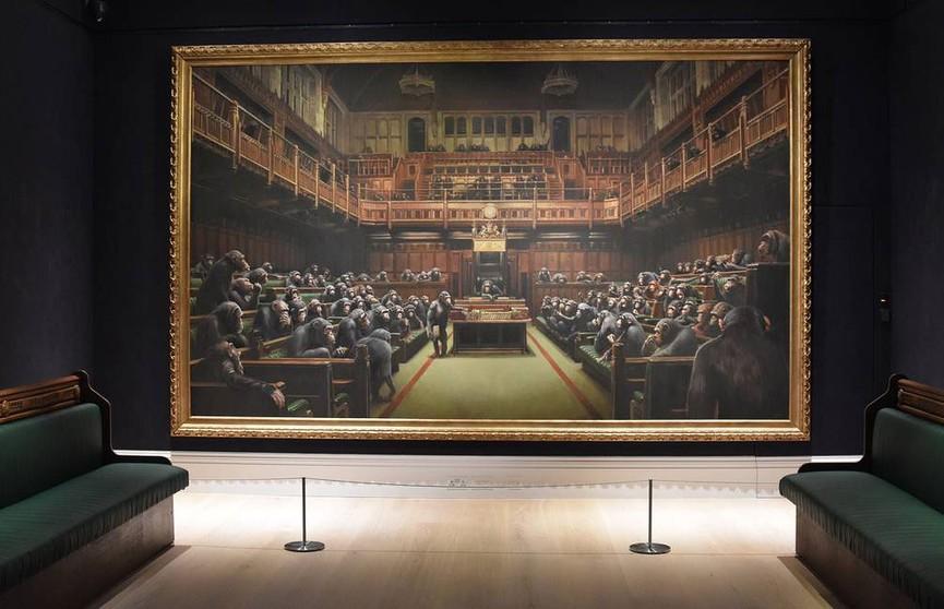 Картина Бэнкси, высмеивающая британский парламент, продана за рекордную сумму