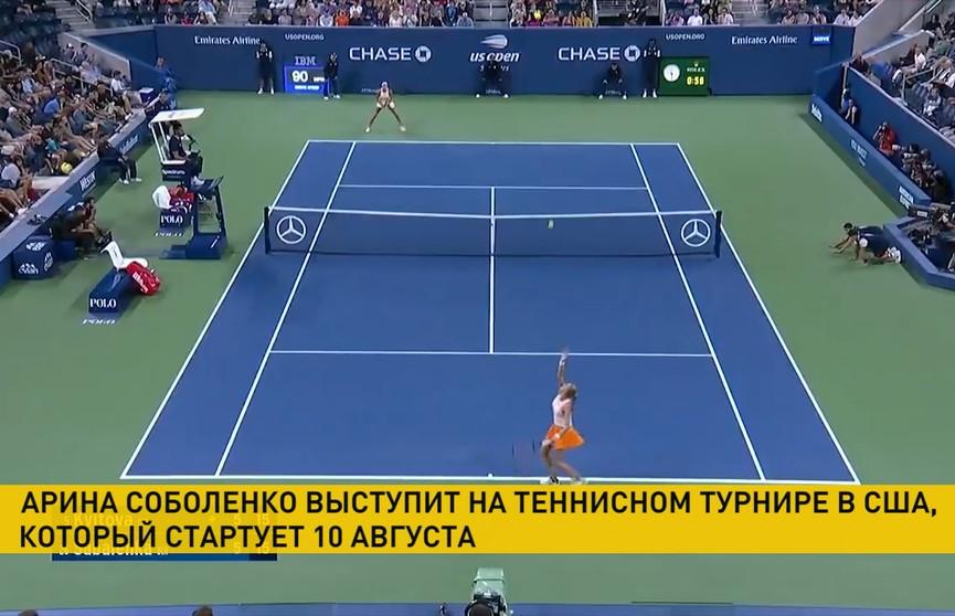 Арина Соболенко вернется в соревновательный теннисный тур 10 августа