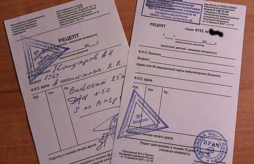 Сразу два уголовных дела за липовые рецепты возбудил СК в отношении жительницы Гродно