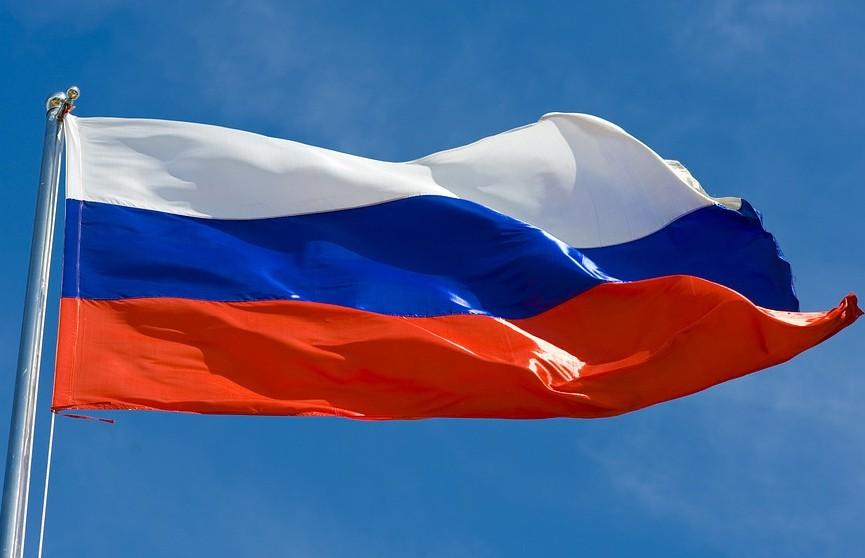 Польское ТВ присвоило футбольной сборной Украины российский флаг