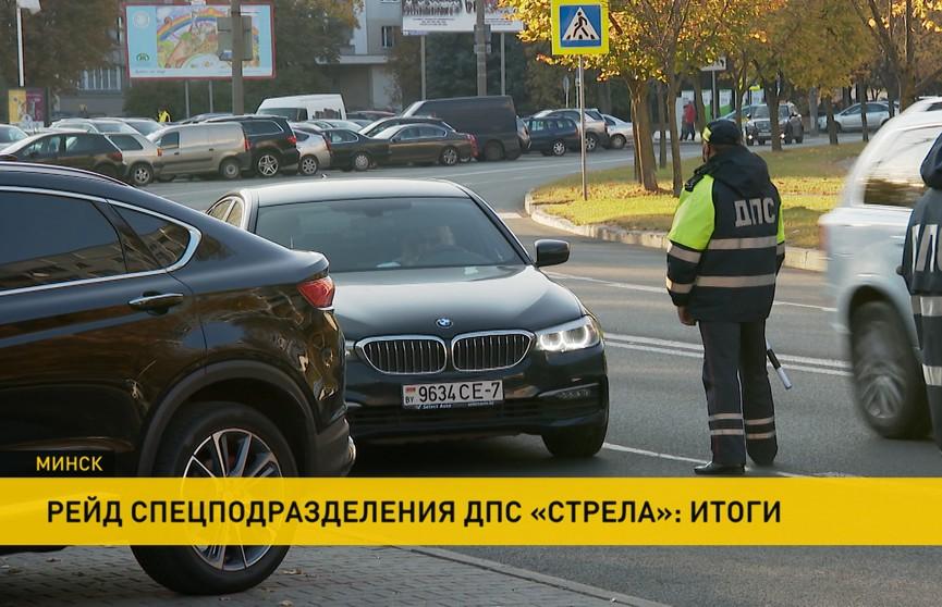 ГАИ усилила патрулирование по всей Беларуси: около 1500 нарушителей-пешеходов за сутки