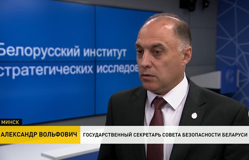 Александр Вольфович: Нельзя исключать того, что Беларуси придется принимать участие в обеспечении безопасности на юге ОДКБ