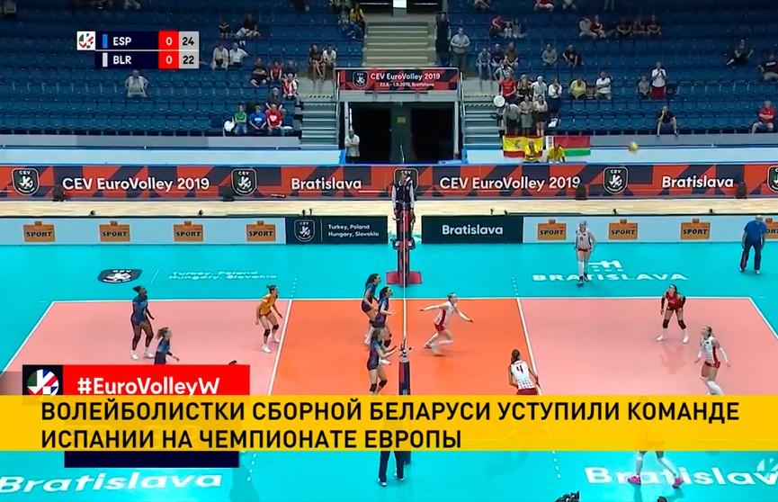 Волейболистки сборной Беларуси потерпели второе поражение на групповом этапе чемпионата Европы