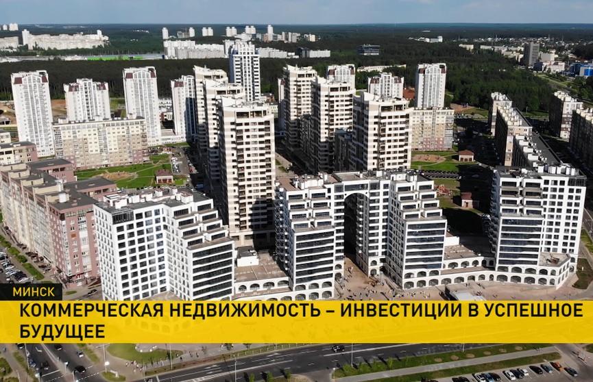Белорусский застройщик предлагает коммерческие помещения на выгодных условиях в премиальных жилых комплексах