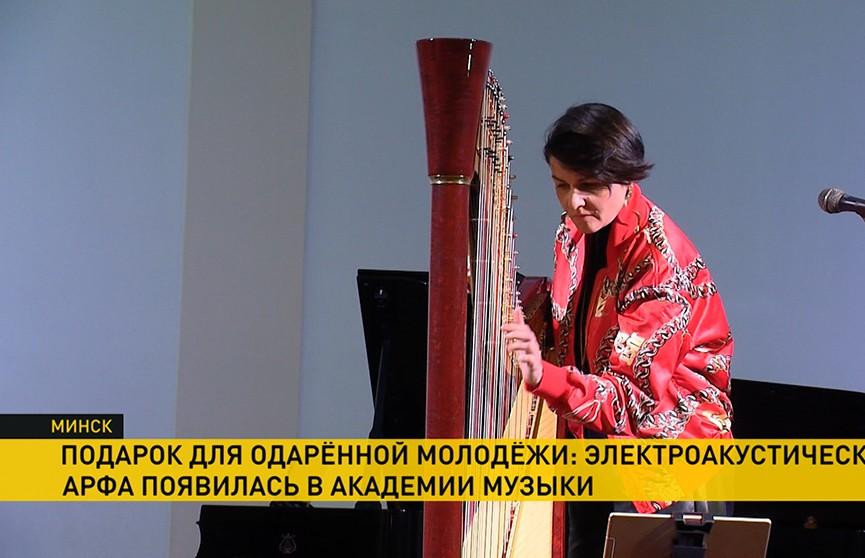 Соло арфы звучало в Академии музыки: уникальный звук оценила творческая молодежь