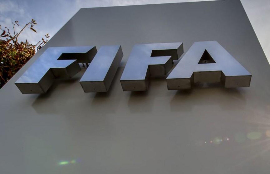 FIFA наказала «Манчестер Сити»