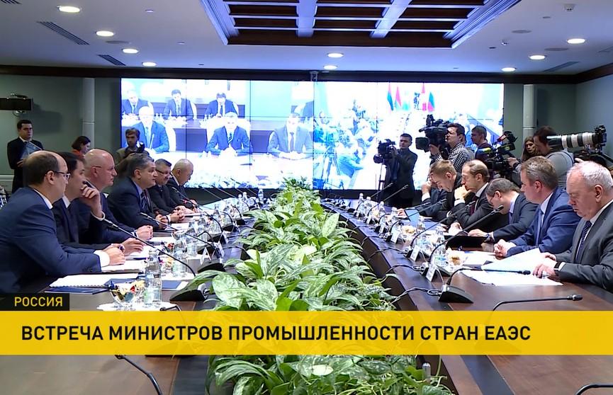 Министры промышленности стран ЕАЭС обсудили формирование базы ограничений, которые возникают в сфере торговли