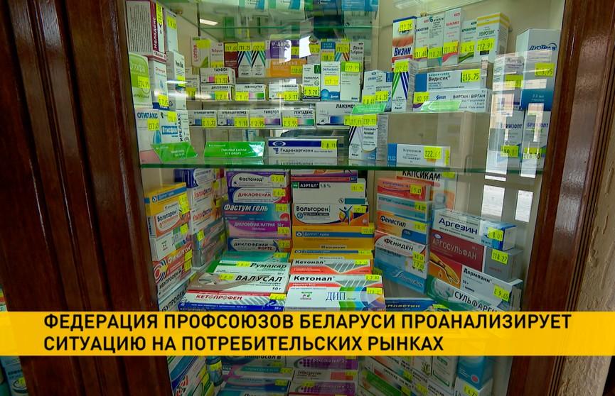 Почему цены на лекарства выросли? Профсоюзы проведут мониторинг аптечных сетей, чтобы исключить спекуляции
