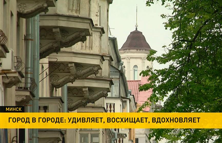 Почему Тракторозаводский посёлок в Минске так популярен у иностранных туристов?