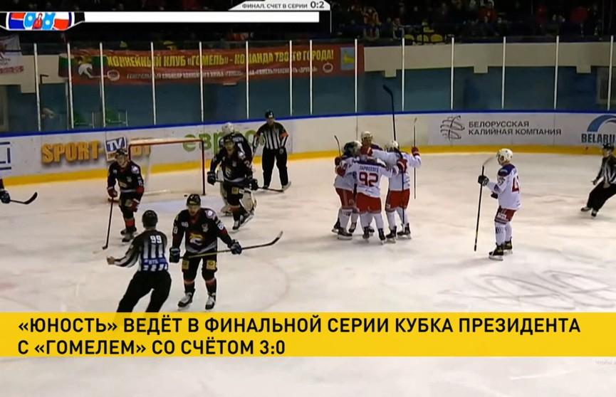 Минская «Юность» выиграла третий матч финальной серии Кубка Президента по хоккею