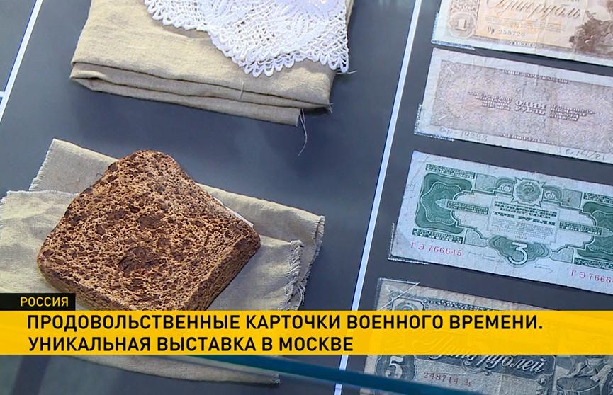 Выставка, посвященная продовольственной системе СССР в годы Великой Отечественной, открылась в московском музее Победы