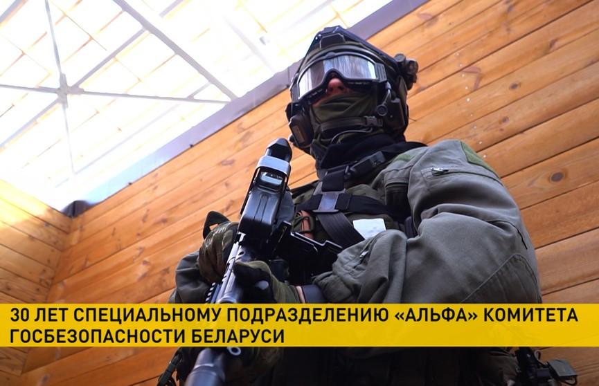 Спецподразделению «Альфа» КГБ исполняется 30 лет