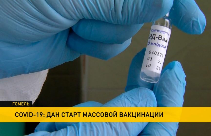 «Спутник V» белорусского розлива начали использовать: вакцинация проходит на «Гродно Азот», поликлиники приглашают желающих