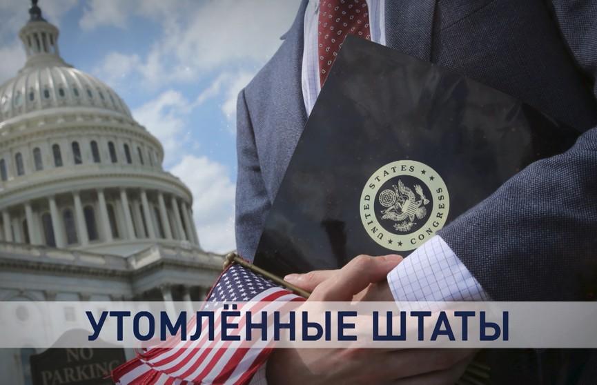 На Беларусь продолжают давить санкциями. Какой отпор даст наша страна?