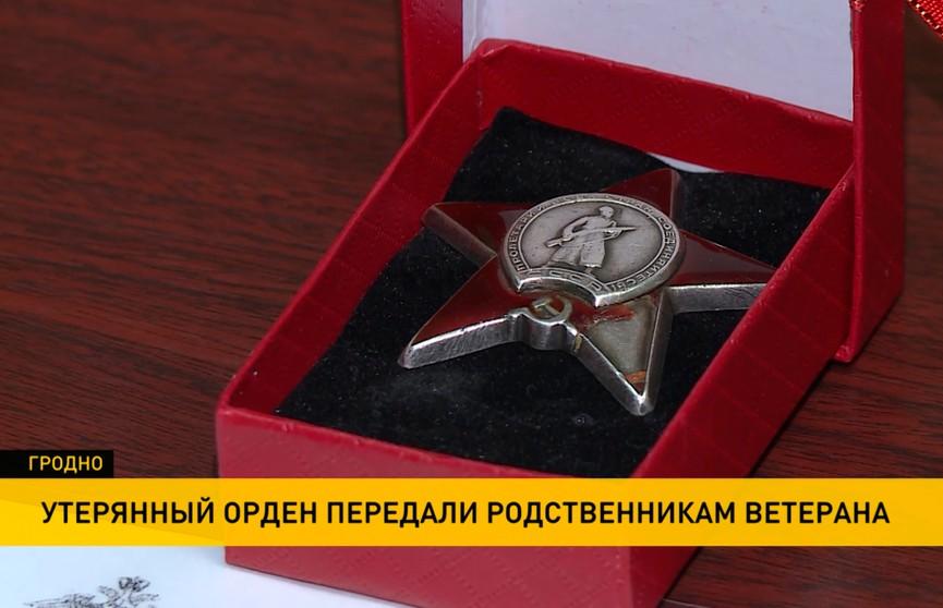 Орден Красной Звезды нашли и отдали родным ветерана Великой Отечественной войны