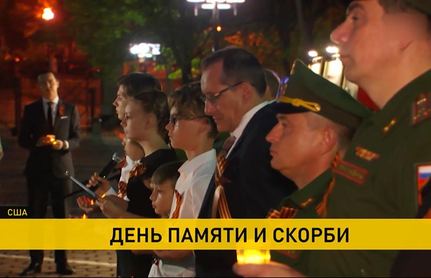 Жертв фашизма вспоминают в России, Японии и США