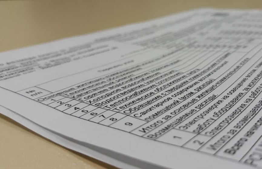 Лукашенко утвердил новые тарифы на ЖКУ. Стало известно, насколько подорожают услуги в 2021 году