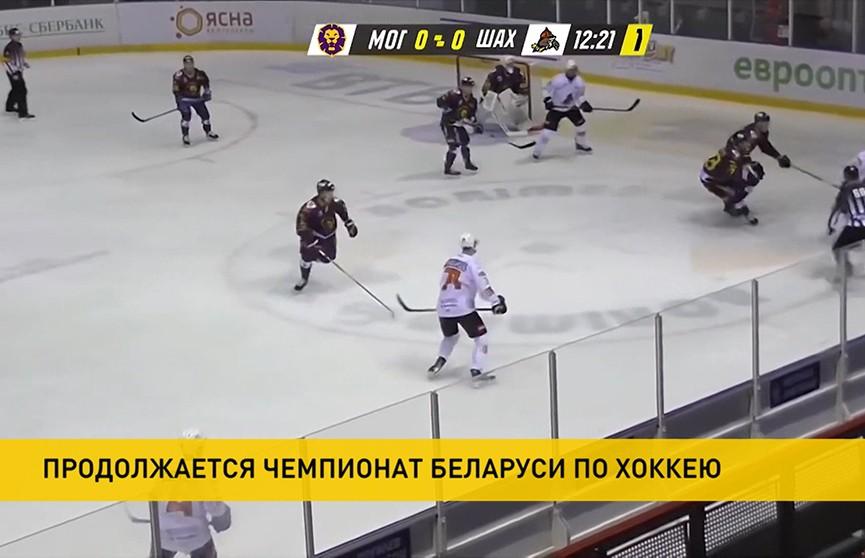 Чемпионат Беларуси по хоккею: «Неман» и «Гомель» сыграли вничью