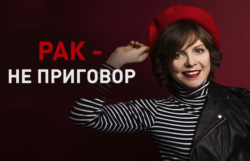 «Моя главная мечта – выздороветь». Интервью с белоруской, которой в 32 года ампутировали руку