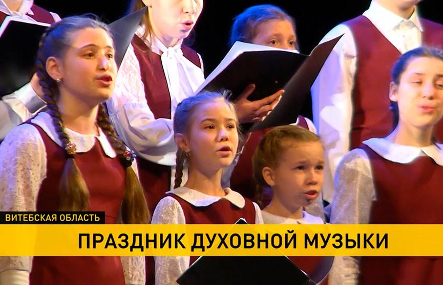 Фестиваль духовной музыки стартовал в Витебске