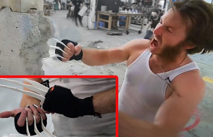Блогер сделал когти Росомахи из «Людей Икс» и попробовал пробить ими стену (ВИДЕО)