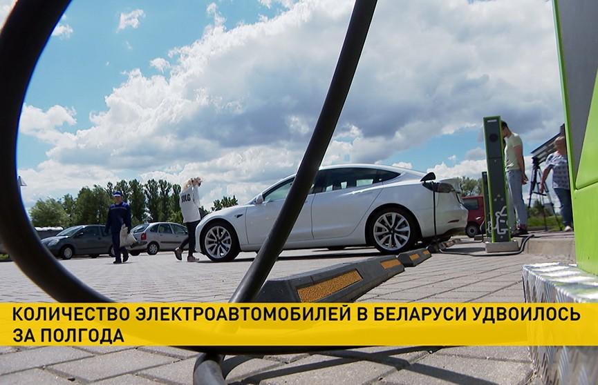 Число электромобилей в Беларуси удвоилось за последние полгода