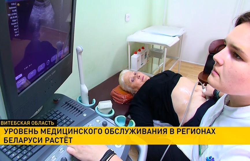 Не хуже, чем в столице? В Беларуси растёт  уровень медицинского обслуживания в регионах