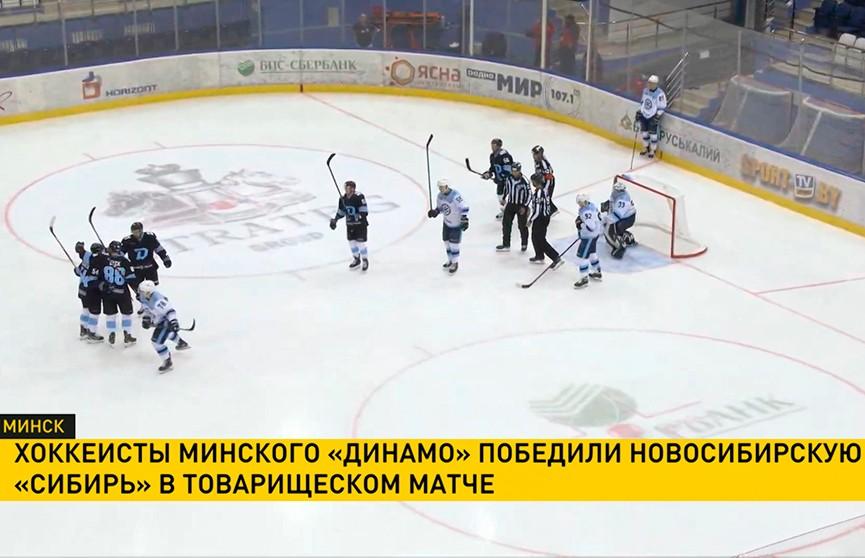 Хоккеисты минского «Динамо» провели вничью товарищеский матч с новосибирской «Сибирью»