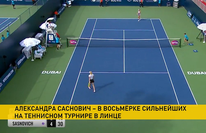 Александра Саснович вышла в 1/4 финала теннисного турнира в Австрии
