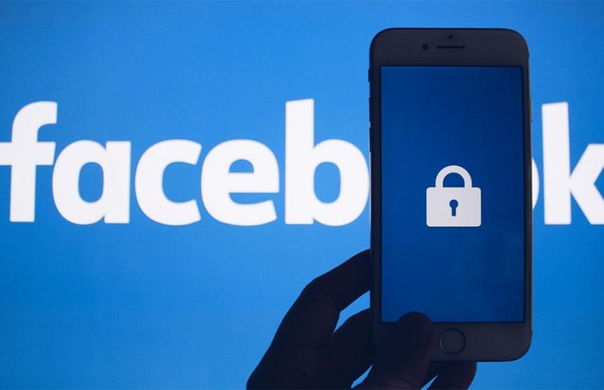 Facebook хранил в незашифрованном виде миллионы паролей от аккаунтов в сети Instagram