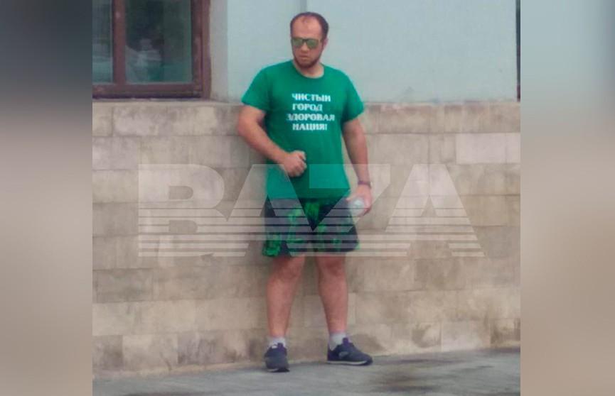Мужчина облил себя бензином в центре Москвы