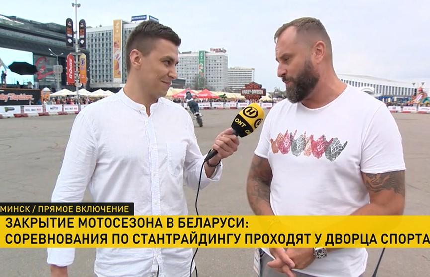 Закрытие мотосезона: в Минске проходят соревнования по стантрайдингу