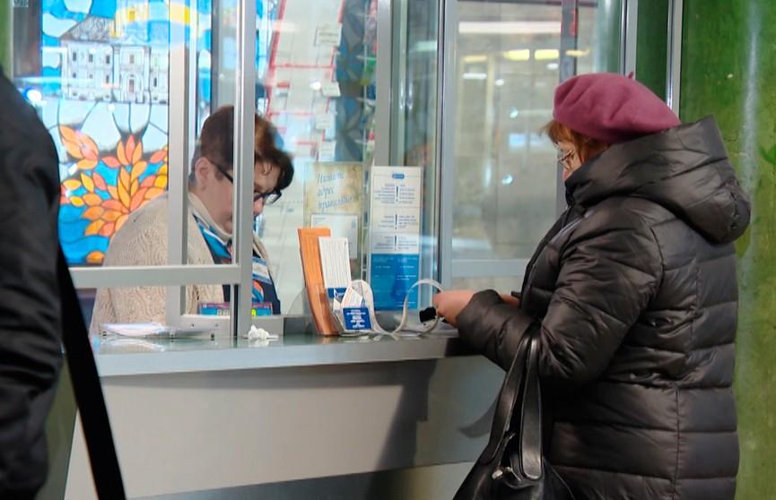 Бюджет прожиточного минимума вырастет в Беларуси с 1 февраля