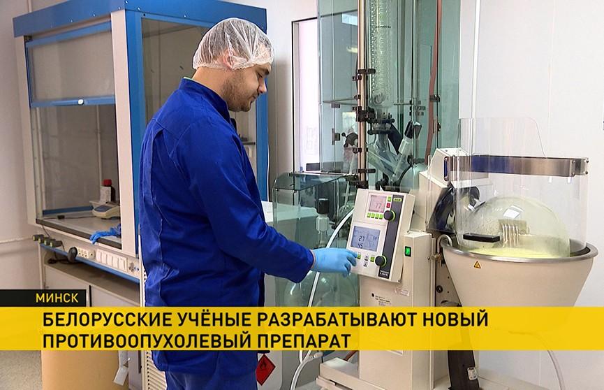 Лекарство против рака разрабатывают белорусские ученые