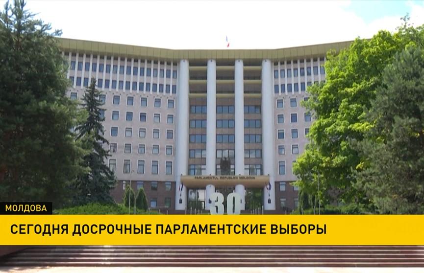 В Молдове 11 июля проходят досрочные парламентские выборы