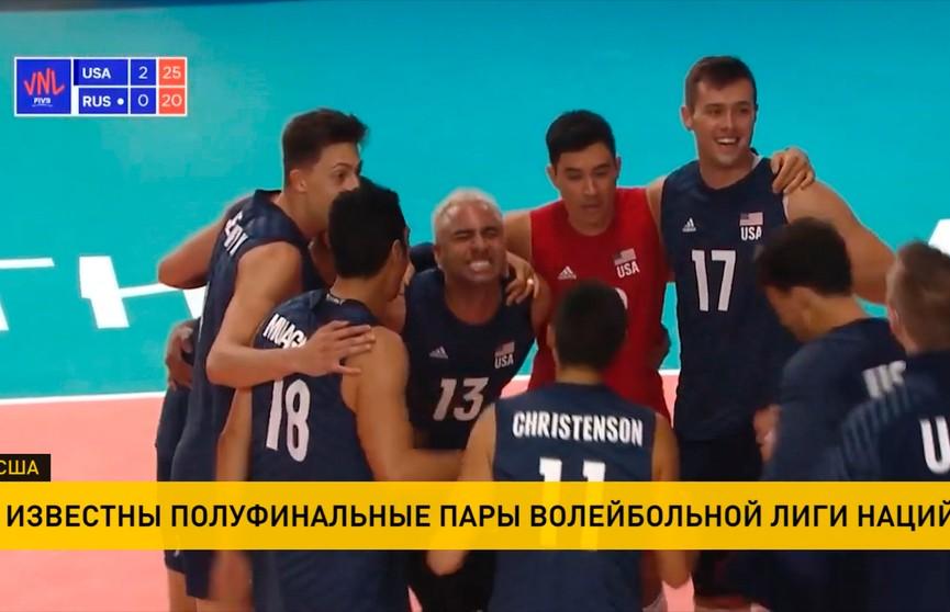 Волейболисты сборной России проиграли команде США в «Финале шести» Лиги наций
