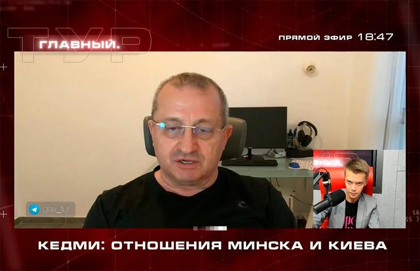 Яков Кедми: Украина пыталась использовать Беларусь как инструмент в борьбе с Россией