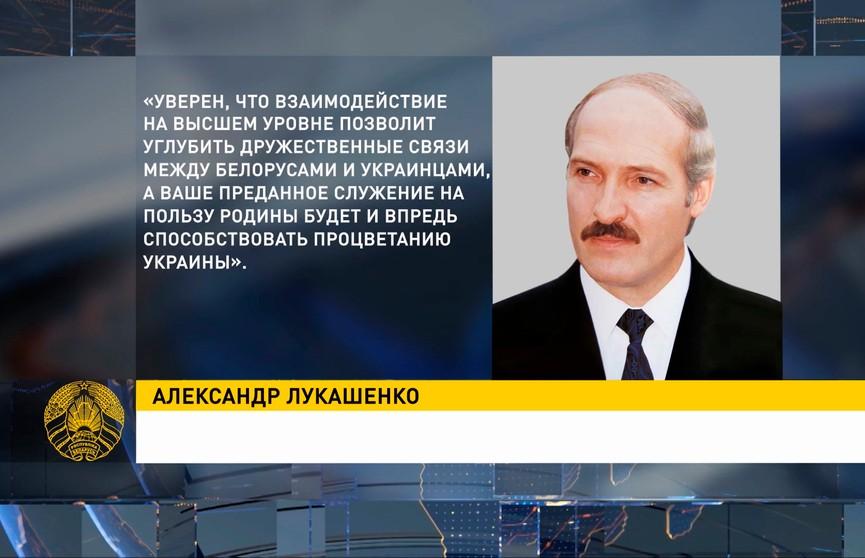 Александр Лукашенко поздравил Владимира Зеленского с днём рождения