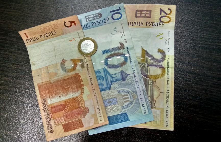 1025 рублей в месяц. Прогноз по средней зарплате в Беларуси в 2019 году
