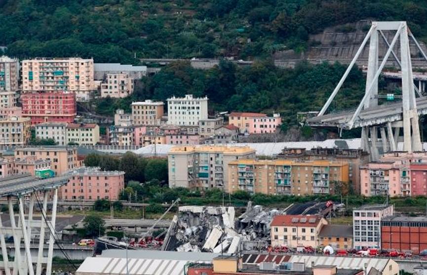Обрушения моста в Генуе: Еврокомиссия объявила траур по погибшим