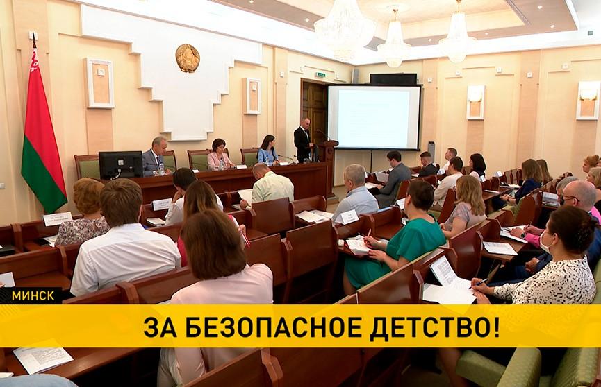 Как противостоять проблеме сексуальной эксплуатации детей в интернете, обсуждали в Палате представителей