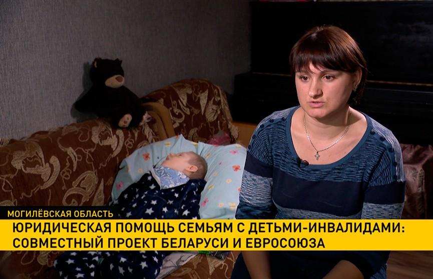 Юридическую помощь получили семьи с детьми-инвалидами благодаря совместному проекту Беларуси и Евросоюза