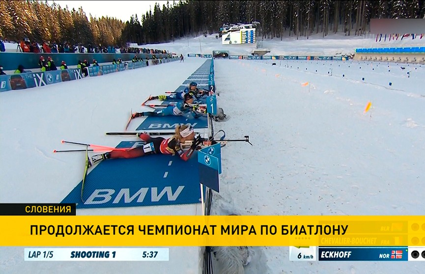 Норвежка Тириль Экхофф выиграла гонку преследования на чемпионате мира по биатлону в Словении