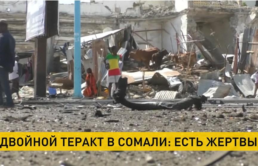 Двойной теракт произошёл в Сомали: погибли 15 человек, ещё 13 пострадали