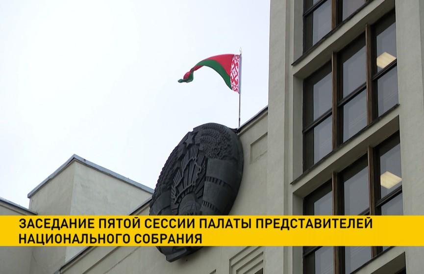 Закон о противодействии реабилитации нацизма рассмотрят депутаты во втором чтении