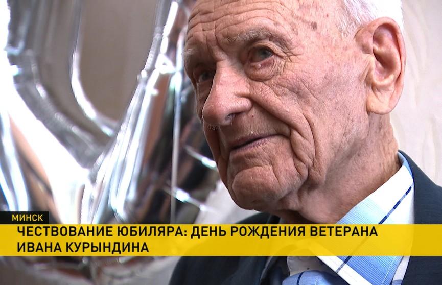 Ветеран Иван Курындин празднует 100-летие