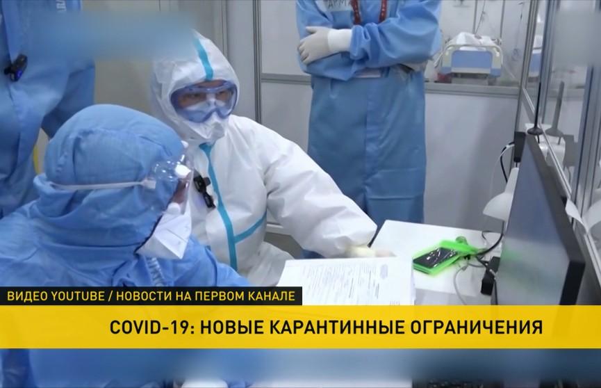 На Майорке один из дорогих отелей переоборудовали для туристов с положительным тестом на коронавирус