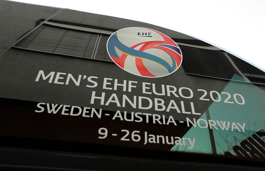 Сборная Беларуси по гандболу вышла в основной этап чемпионата Европы